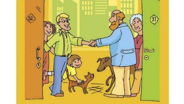 Всемирный День Соседей! Поздравляем всех!
