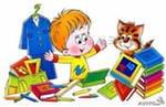 Список покупок ребенку в первый класс