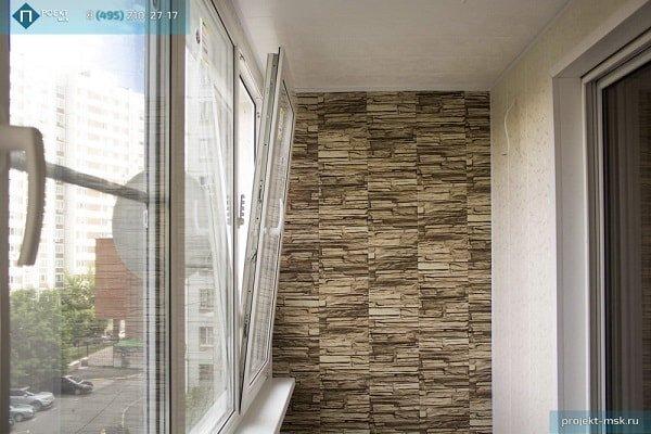 Утепление балкона и лоджии от компании ПРОЕКТ-МСК