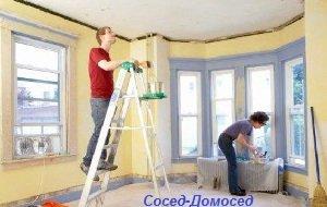 Косметический ремонт квартиры инструкция