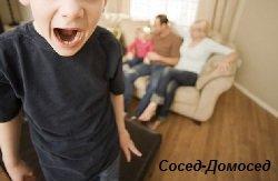 Причины плохого поведения детей