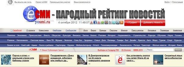 Прорекламировать свой сайт бесплатно statistics of google adwords