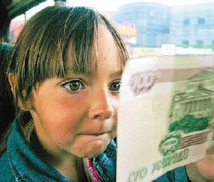 Нужно ли давать ребенку деньги в качестве награды