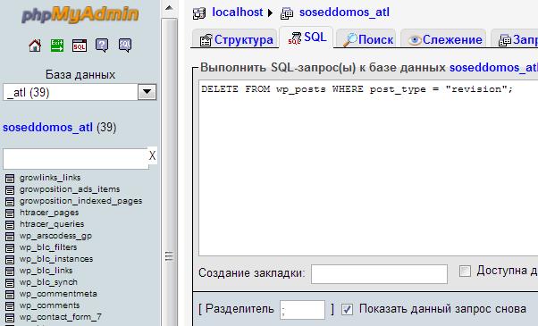 Как удалить сайт с хостинга sprinthost как купить хостинг в беларуси