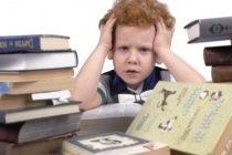 Как избежать стресса в школе?