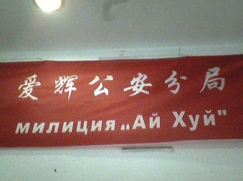 Сложности русского языка.