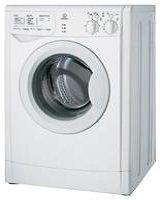 Нужно купить стиральную машину