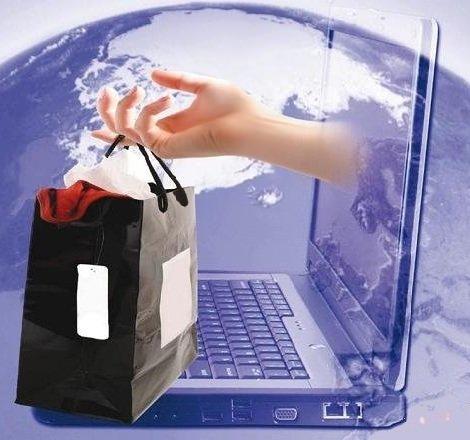 Совместные покупки - как вид бизнеса