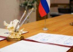 Штамп в паспорте - сожительство или законный брак?