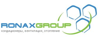 Техника уюта от Ronax Group