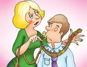 Как вернуть мужа в семью и при этом не уронить чувство собственного достоинства?