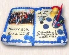 Фото торт на выпускной 11 класс.
