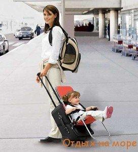 Путешествие с ребенком - увлекательно и безопасно