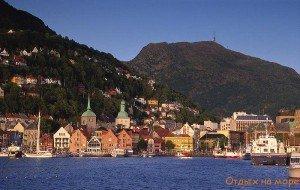 Отдых в Бергене в Норвегии
