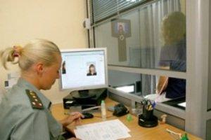 Особенности оформления загранпаспортов для разных категорий граждан