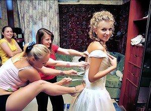 Утро перед свадьбой в доме невесты
