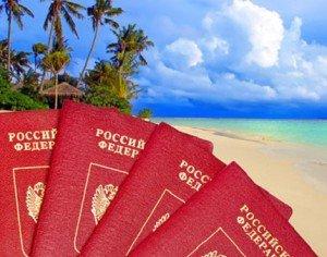 Загранпаспорт - как получить, какие нужны документы