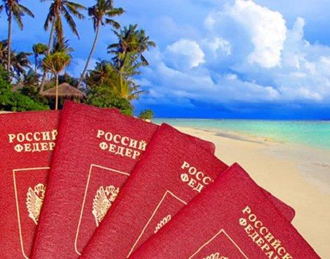 Загранпаспорт – как получить, какие нужны документы