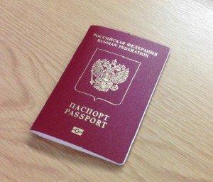 Загранпаспорт - инструкция получения
