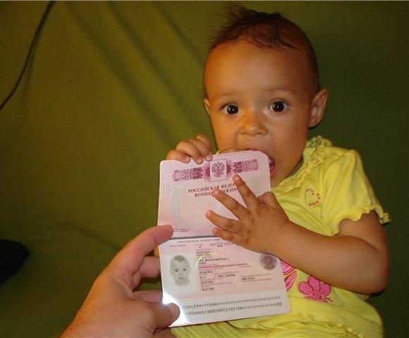 Загранпаспорт ново поколения на ребенка до 18 лет