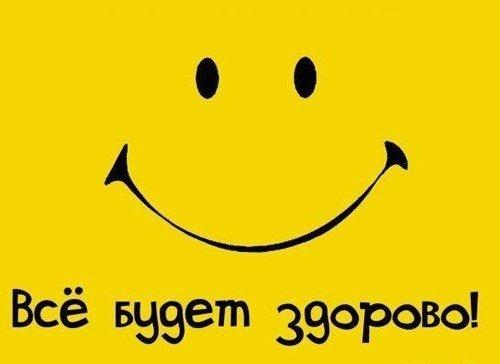 Эффективные способы вернуть хорошее настроение!