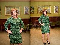 Подбор платьев для полненьких дам