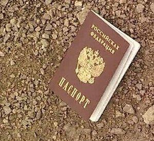 Утеря паспорта и страшные последствия