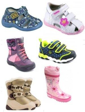Выбираем качественную детскую обувь