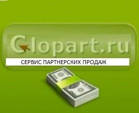Заработок Glopart для всех