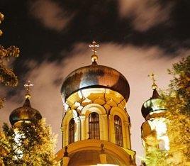Православная церковь и грехи людские.