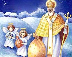 Свято - почему свято, а не праздник?