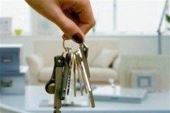 Как быстро сдать жилье