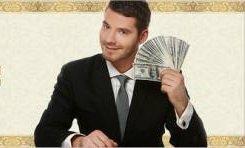 Кредит для ИП и юридических лиц