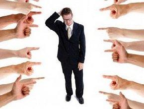 Заниженная самооценка - причины и способы выхода