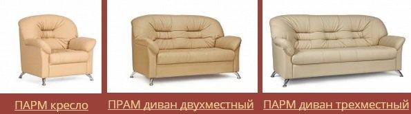 офисные диваны и мягкая мебель