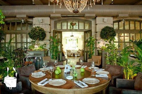 Рестораны Москвы - The Сад