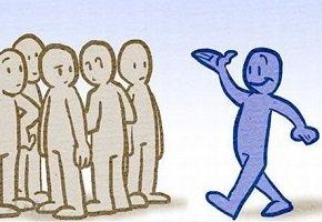 Социобляди и бляди - разные понятия!