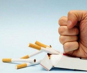 Как бросить курить быстро и эффективно