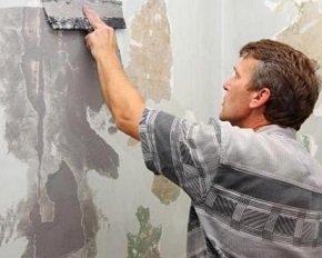 Как подготовить стены к покраске