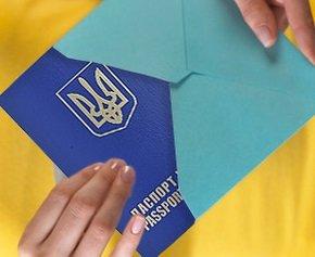 Гражданам Украины с 2015 года начнут выдавать новые загранпаспорта. Загранпаспорт гражданина Украины в 2015 году будет выглядеть следующем образом - Биометрический загранпаспорт Украины