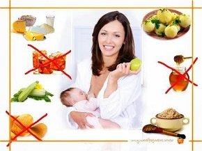 Что должна кушать кормящая мама