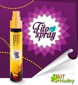 Fitospray - препарат, помогающий быстро худеть