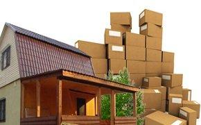 У кого заказать перевозку товара, если в какой-либо момент у вас возникнет острая необходимость в отправке любого товара по какому бы то ни было адресую