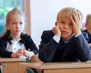 Проблемы с одноклассниками в младшей школе.