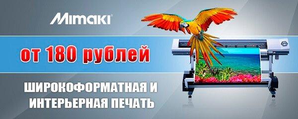 Профессиональная типография в Москве «Edisonprint»