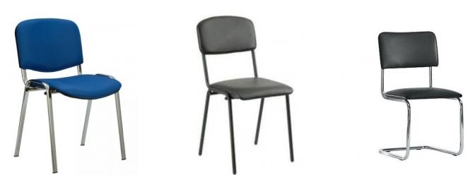 Офисная мебель из интернет магазина Expert-Medel - стулья