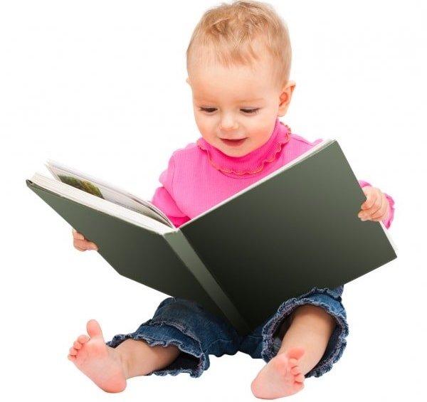 Книжки для годовалого ребенка – это мощное развитие