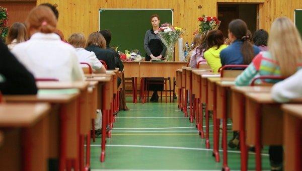 Другая школа и новые одноклассники