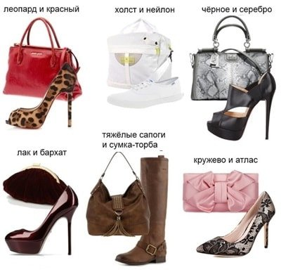 Обувь и сумка – что с чем сочетать?