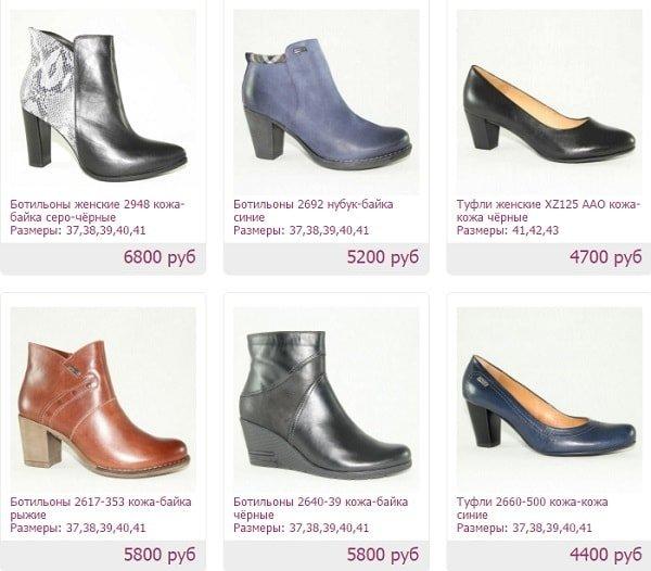 Где и как купить обувь большого размера от Бонти